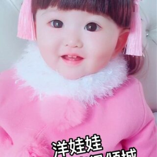 #宝宝##家有萌宝宝#喜欢安安的点赞哦😘😘安麻在做童装,喜欢的➕主页v💕💖💓❤️