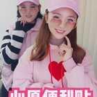 #心愿便利贴#卖个萌!#精选##手势舞#