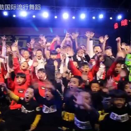 云南唯酷国际流行舞蹈连锁建水奥城店2017万圣节狂欢盛典花絮集锦#舞蹈##唯酷街舞#
