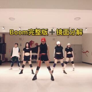 #电音舞boom##舞蹈镜面分解#