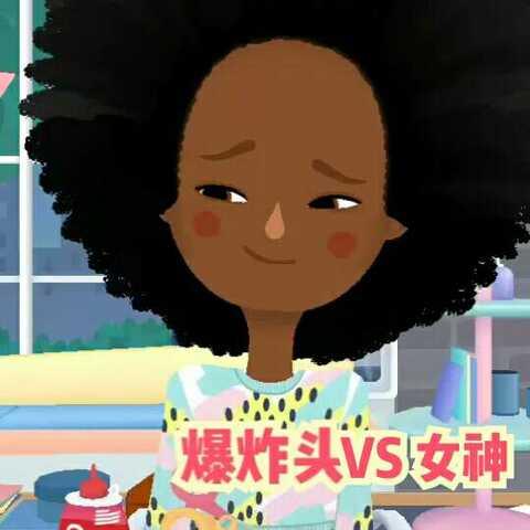 小小理发师3要出怎么下载吗 - lovely-奶茶的美