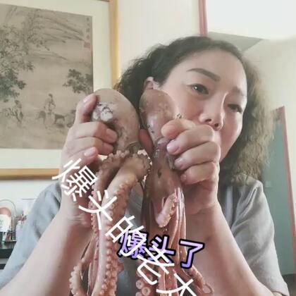 吃长腿的老太太#吃秀##热门##我要上热门!#