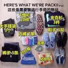 超实用的行李箱收纳方法#涨姿势#