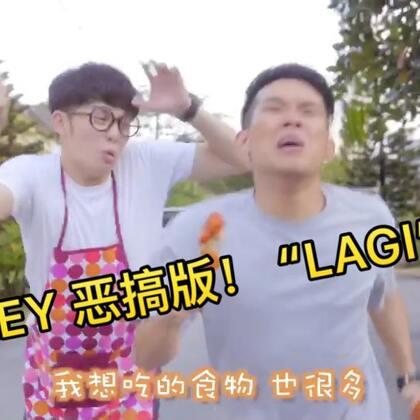 来首恶搞Twice的LIKEY~~应该只有马来西亚人听懂马来歌词!哈哈 #U乐国际娱乐##搞笑#