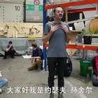 """我最近一群不同国籍的青年人建了个""""人生模拟器"""" 结局设计的有点厉害#歪果仁真会玩##我要上热门#"""