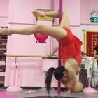 #钢管舞##颜雨林工作室##苏莉#休息了一个多星期又退步了😌😌😌