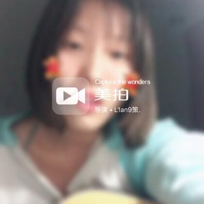 【L1an9策.美拍】17-12-09 22:27