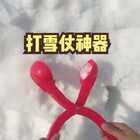你们那会下雪吗#精选#