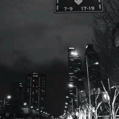 【reve晨曦阳光美拍】17-12-10 04:43