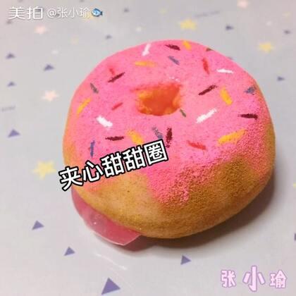 甜甜圈是不是你的最爱呢!🍩今天的是草莓味的😬😬史莱姆用透明的加入粉色色素就可以哦【➕关注新店铺 Fish tail bear】地址戳👉http://h5.m.taobao.com/awp/core/detail.htm?spm=a1z10.3-c.w4002-1996777952.23.661884cVUxIiP&id=561771129071 #手工#