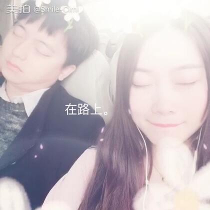 【Smile-Cimi美拍】17-12-10 10:03