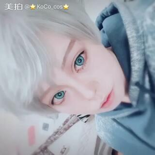 #cosplay##coser##二次元##萌妹##cosplay化妆##化妆##韩国美妆##韩国妹子##动漫##日本动漫#