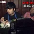 """韩国小哥""""死亡""""吃放ASM第二弹:在妈妈睡觉的床边吃烤肉。过分了,这一次妈妈终于忍无可忍蹦起来了!😂"""