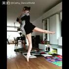 當時的孕媽,現在還在都大啦#舞蹈##芭蕾#