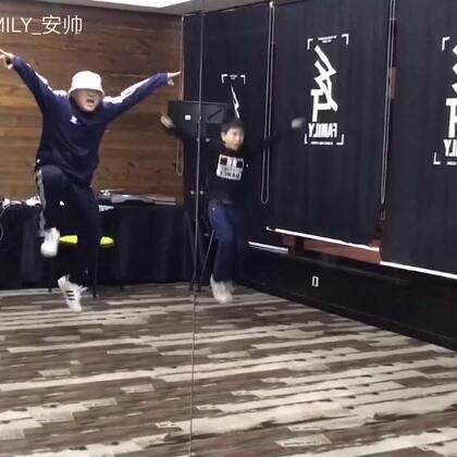 #舞蹈#安帅LOCKING 小课#无锡街舞#安帅编舞 超帅#SG舞蹈#