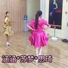 12岁三人组伦巴舞#舞蹈##拉丁舞#