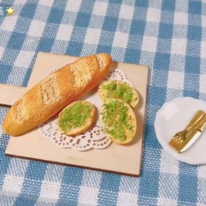 法式蒜香包🥖🇫🇷超爱吃这个🤤🤤#手工#喜欢的赞转评嘻嘻,明天周一,周四要考试🤢💩