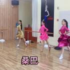 最近新学的桑巴舞跳起来😊#舞蹈##拉丁舞#