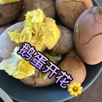 今天中午饭。鹅蛋开花。排骨白菜 喷子绕道走谢谢#吃秀##热门#