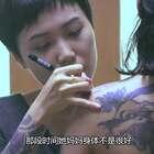 90后中传美女当纹身师,图案全部原创,每个纹身都有一个扎心故事#二更视频##纹身师##我要上热门#