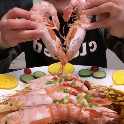 #吃秀##我要上热门##我要上热门@美拍小助手#🔥🔥继续馋你们哟,大红虾。水煮油泼都可以,船冻!👍👍