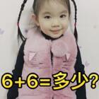 #萌宝15秒发型秀#多多3周岁+6个月。老铁们打 b b d 看看会出现什么字?👀评论告诉我哦💖#宝宝##宝宝大脑666#@美拍小助手