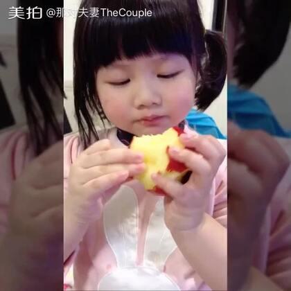 療癒蘋果誰都不能碰!