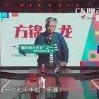 原来中国的琵琶才是真正的乐器之王!(完整版发我微博了,我微博全名:麦兜叔叔微博,记得关注下我😊)