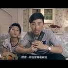 爸爸看世界杯,小明瞎捣乱#小明和他的小伙伴们##足球##搞笑#
