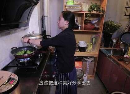 美丽妈妈做创意私房菜,健康美味颜值高,发朋友圈被疯狂点赞预定#二更视频##美食##我要上热门#