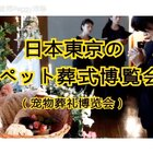 【原创·美拍首发】宠物是人类的朋友,对主人来说,尤如亲人一般。如果心爱的宠物过世,该如何送它一程?日本就举办了一场宠物葬礼博览会,向我们展示了各式宠物的火化以及殡葬服务!#我要上热门##宠物##日本# @美拍小助手