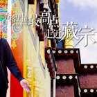 """如果说香格里拉有非去不可的#旅行#理由,那它应该是其中之一!香格里拉的小""""布达拉宫"""",到底有什么魅力?跟着hi走啦的脚步一起去看吧~ 😝 #日志##我要上热门#"""