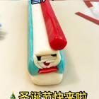 最近圣诞糖果卖的太火爆了😄这不雪人又做了🎄圣诞节送礼物首选我们的糖果哦😻有创意又好吃,加上最近有活动😁😁赶紧加爆主页的微信吧,或者直接点击链接微店下单哦http://weidian.com/s/256698418?ifr=shopdetail&wfr=c #我要上热门##美食##手工#
