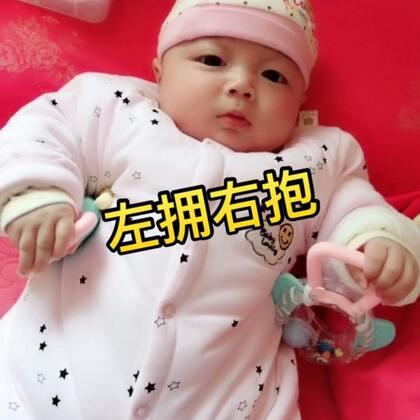 想记录宝宝的成长,每一个瞬间都觉得好喜欢😂做妈妈都是这样的嘛?#宝宝##宝宝成长记##我要上热门#@宝宝频道官方账号 @美拍小助手