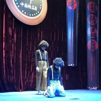 #舞蹈#上个月在广州我和大杭@Fame_BOYCE 在中国精品舞比赛中的表演片段,观众视角版本❤️💪🤘感谢评委老师和现场观众给我们的肯定和鼓励。能够意外收获到季军真的很感谢,我们会继续加油努力的!这支作品也是我最近几支编舞的集合,希望大家会喜欢#Waacking##Voguing#@TheFame舞蹈工作室