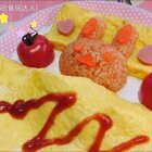 欢迎收看#爱茉莉儿#的原创视频,这期分享#大创#模具制作【可爱萌兔蛋包饭】订阅公众号:食玩达人、微博:爱茉莉兒,收看更多:#美食#、日本食玩、迷你厨房、趣味玩具的图文!https://aimolier.taobao.com/?spm=a1z10.1-c-s.0.0.Vqt6uQ https://weidian.com/s/290820329?wfr=c