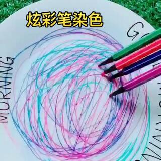 #手工##水晶泥##史莱姆#家里没有色素可以用我们的水彩笔哦~😀喜欢的给小乔个👍赞哦~