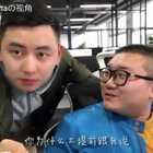 中国版的亲吻同事合集,哈哈哈最后一个脑补了一场大戏!😂Cr.街头马克