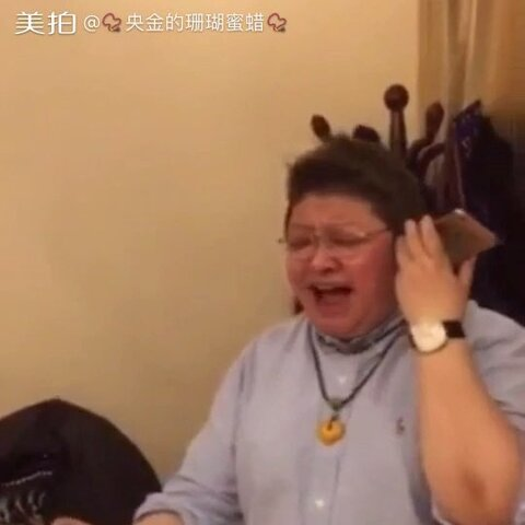 【央金的珊瑚蜜蜡美拍】#韩红##红高粱九儿#韩红老师唱的.