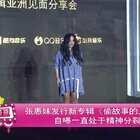 张惠妹发行新专辑《偷故事的人》 自曝一直处于精神分裂状态