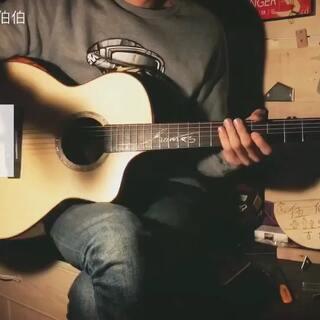 原创指弹【Monday】 #吉他弹唱##指弹吉他##音乐#