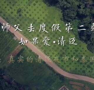 香港老牌明星午马现身泰国电视,80后都看过他演的这部电影。#我要上热门##旅游##泰国#冬季出游,玩得开心的同时也特别需要注意保暖,戴上我吧,暖暖的出行。https://item.taobao.com/item.htm?id=561714445537