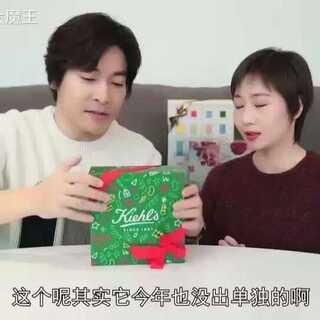 (下)#女朋友最爱的圣诞礼物#还在烦恼圣诞节送什么给女票?这几款圣诞礼盒随便挑一款,女票都要开心shi啦~#圣诞节#