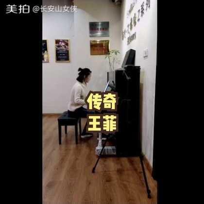 用录音笔录的有没有比以前手机录的好?钢琴tuan gou仅剩4天咯.还需要的朋友抓紧啦!#U乐国际娱乐##钢琴#