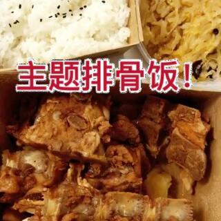 #吃秀##工作午餐##炖排骨#超大个的犟排骨软烂又入味,再配上解腻的酸菜,简直完美~😋😋😋