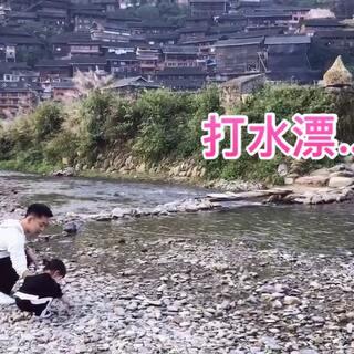 小库存 打水漂#宝宝##水晶25m##旅行#