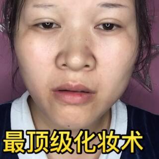 #化妆#今天的我长这样!哈哈!