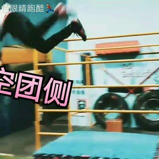 #黑色眼睛跑酷#今天又被湖南卫视经视频道拜访了😉来更新一下馆内日常~#跑酷#