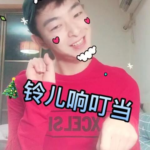 【李小傆_IshowJazz美拍】#十万支创意舞##♫jingle bells ...