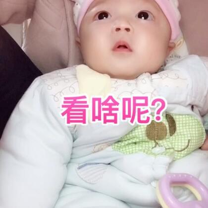 #宝宝有毒的小视频##宝宝##我要上热门#@宝宝频道官方账号 @美拍小助手